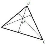 Ортоцентр. Высоты в треугольнике