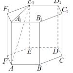 Решение заданий C2 ЕГЭ по математике