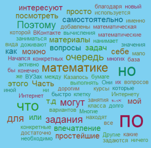 cloud_mathi